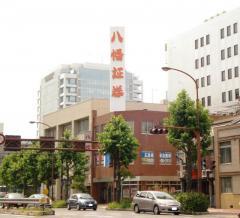 藍澤證券株式会社福山支店