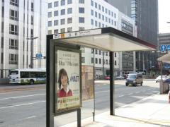「立町」バス停留所