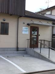 尾島動物病院