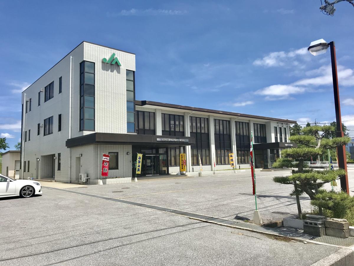 JA北びわこ大郷支店