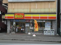 デイリーヤマザキ宝殿駅前店