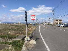 「坂巻」バス停留所