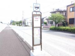 「幕張西六丁目」バス停留所