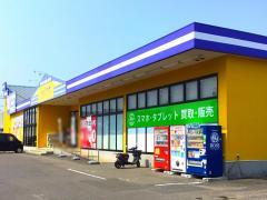 ゲオ宮崎恒久店