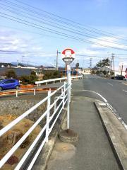 「宝珠院橋」バス停留所