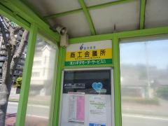 「商工会議所」バス停留所