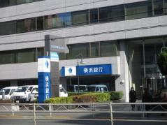 横浜銀行品川支店