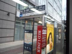 「千代町(今橋釣具店)」バス停留所