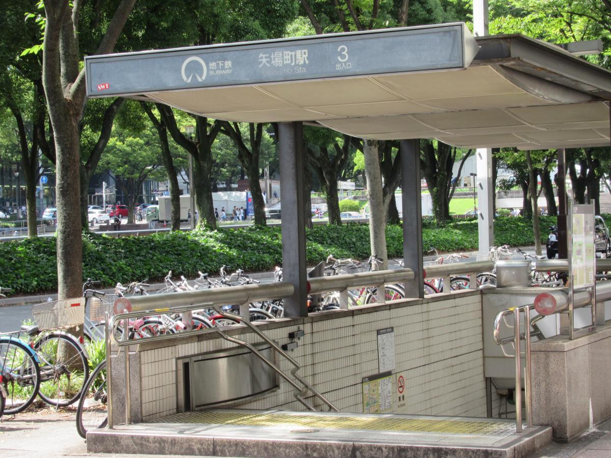地下鉄 矢場町駅