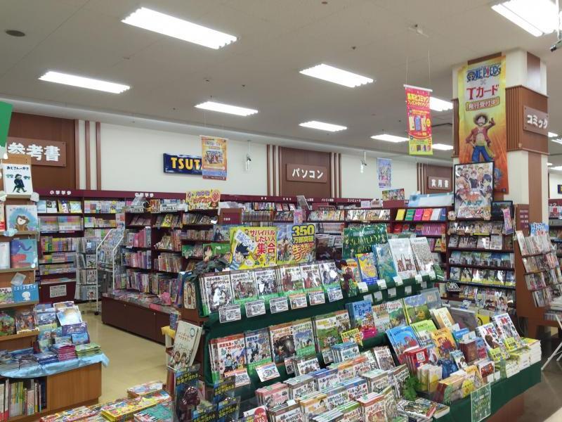 TSUTAYAフジグラン緑井店(広島...