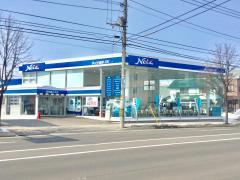 ネッツトヨタ道都元町店