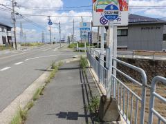 「苅屋東口」バス停留所