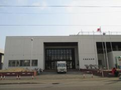 手稲区体育館
