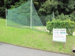 ベストゴルフ成田