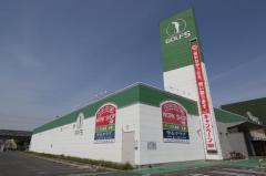 ゴルフ5みなと稲永駅前店