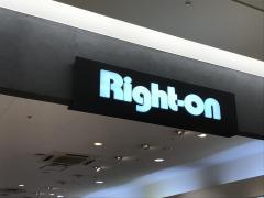 ライトオンブルメールHAT神戸店