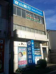 富山銀行富山駅前支店