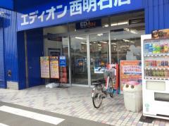 エディオン西明石店
