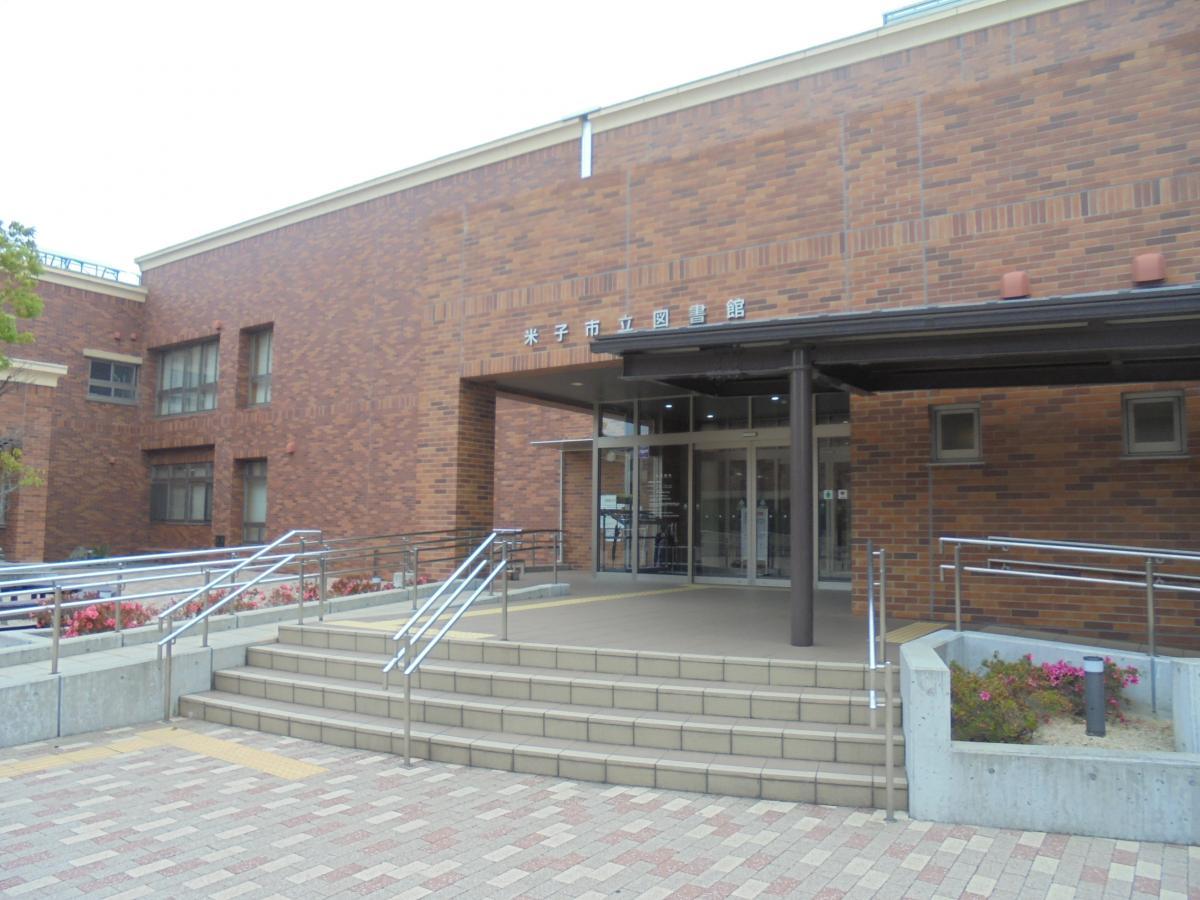 図書館の正門