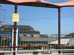 「広山」バス停留所