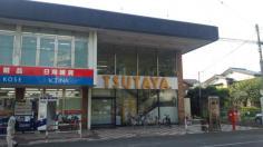 TSUTAYA上福岡店