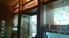 トモズエクスプレス東京ミッドタウン店