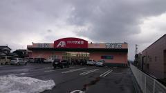 クスリのアオキ丸岡北店