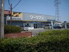 ワークマン本庄若泉店