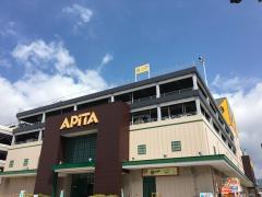 アピタ蒲郡店