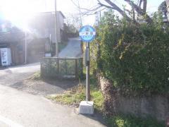 「一軒屋(玉名市)」バス停留所