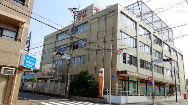 名古屋南郵便局(名古屋市南区)...