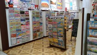 JTBイオンモール筑紫野店
