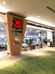 フタバ図書TERAワンダーシティ店