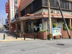 琉球銀行古波蔵支店