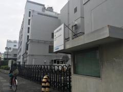 マツダ株式会社