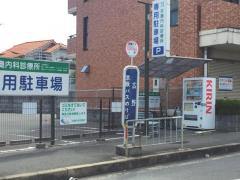 「広野」バス停留所