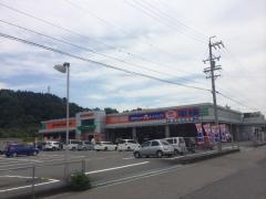 オートバックス関店