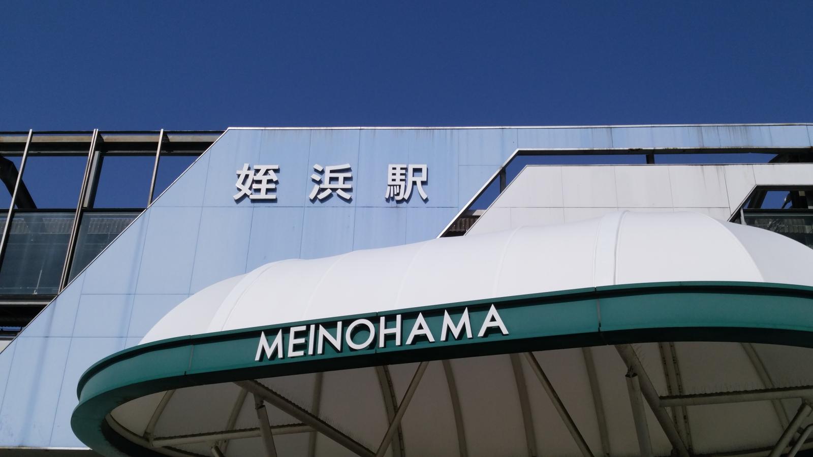 姪浜駅の施設外観です。