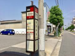 「稲西車庫」バス停留所