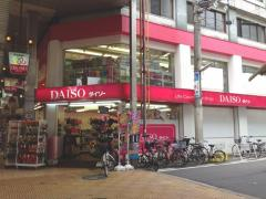 ザ・ダイソー姫路2号店