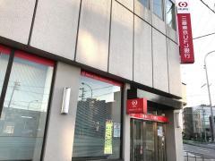 三菱UFJ銀行小田井支店