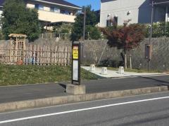 「神無月公園」バス停留所