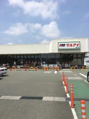 マルアイカイム亀山店