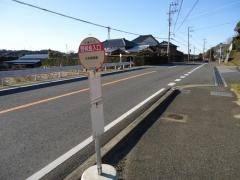 「野見金入口」バス停留所