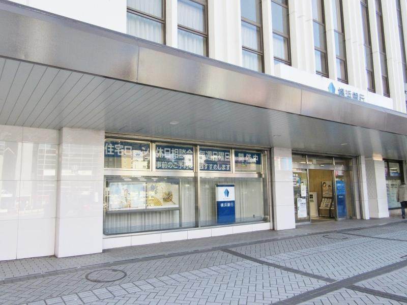 横浜銀行平塚支店