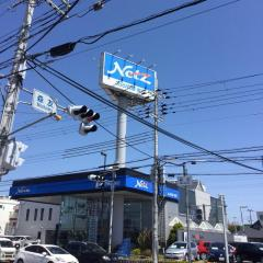 ネッツトヨタ兵庫明石店