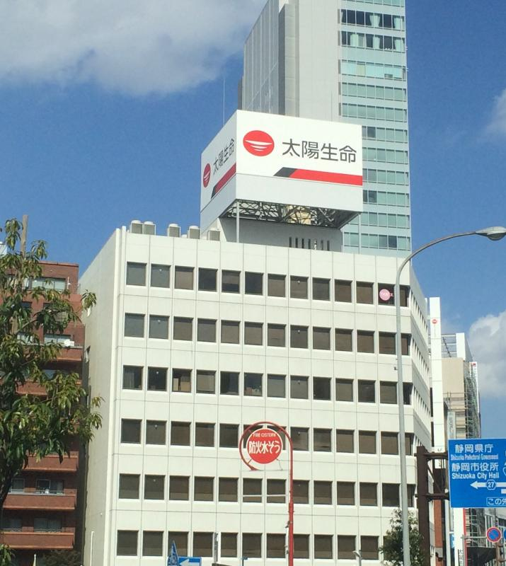 太陽生命保険株式会社 静岡支社...