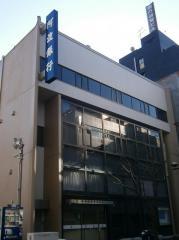 阿波銀行松山支店