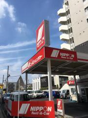 ニッポンレンタカー戸塚駅前営業所