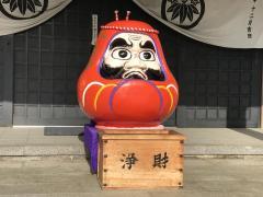 禅宗 富士見山 達磨寺